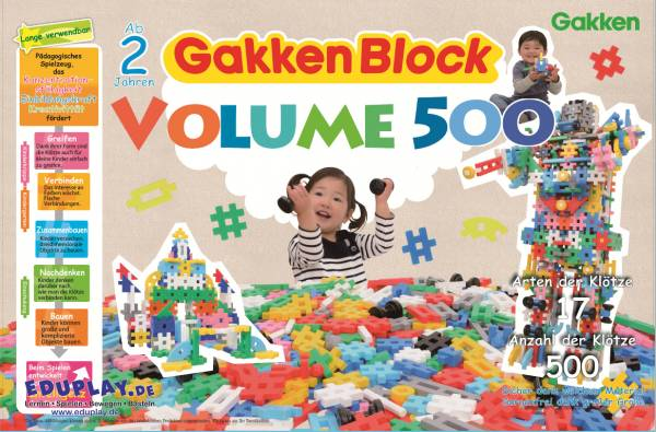 Gakken Blocks 500er Set